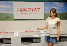 Bếp từ Hitachi