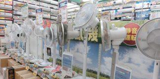 Quạt Nhật