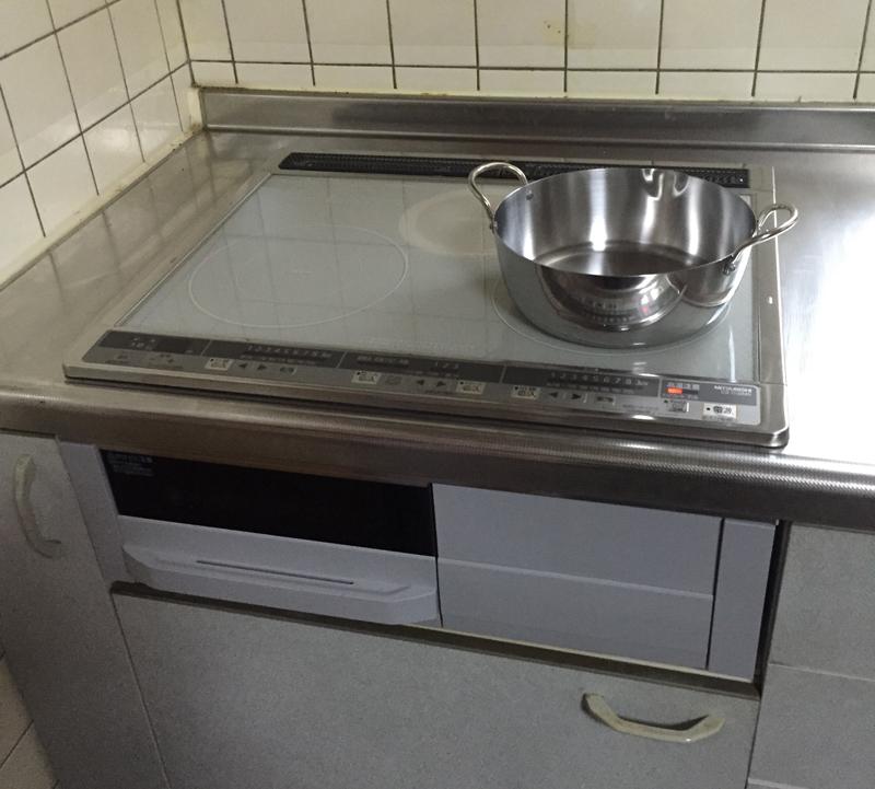 Bếp từ Mitsubishi CS-G32MS