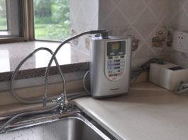 máy lọc nước Panasonic TK 7280