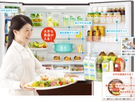 Giá sản phẩm tủ lạnh Hitachi R-XG6200G