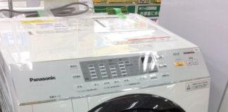 Panasonic-NA-VX8700L