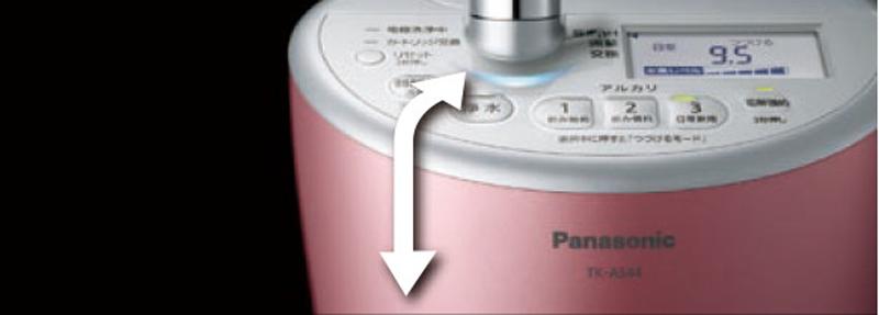 Máy lọc nước Panasonic ALKALINE TK-AS44