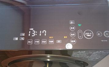 máy giặt toshiba tw-117x5l