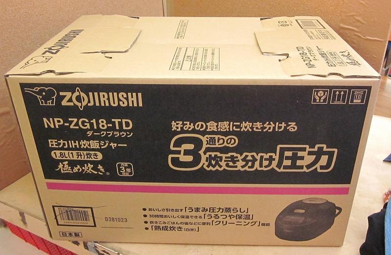 nồi cơm cao tần Zojirushi NP-ZG18