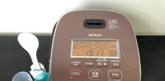 Nồi cơm cao tần Zojirushi NW-JB18