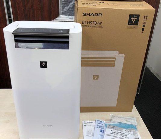 Tính năng cực mới nào giúp máy lọc khí Sharp KI-HS70 hút người dùng?